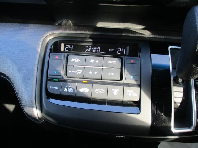 スパーダ ホンダセンシング ホンダセンシング ナビTVBカメラ フリップダウンモニター 両側電動スライドドア スマートキー プッシュスタート アクティブクルーズコントロール(24枚目)