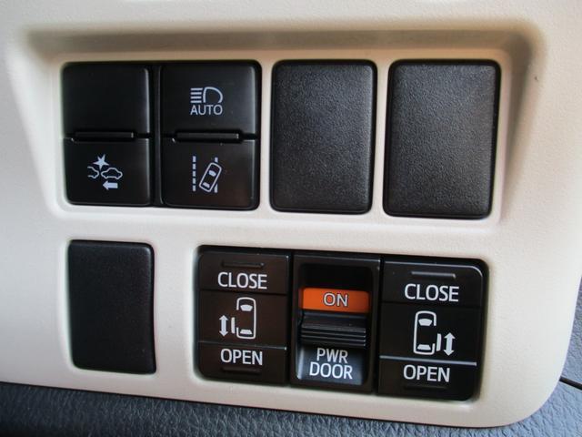 Si ダブルバイビー 追突軽減ブレーキ トヨタセーフティセンス 9型ナビTV バックガイドカメラ 両側電動スライドドア ETC2.0 ダブルオートエアコン 記録簿 1オーナー(5枚目)