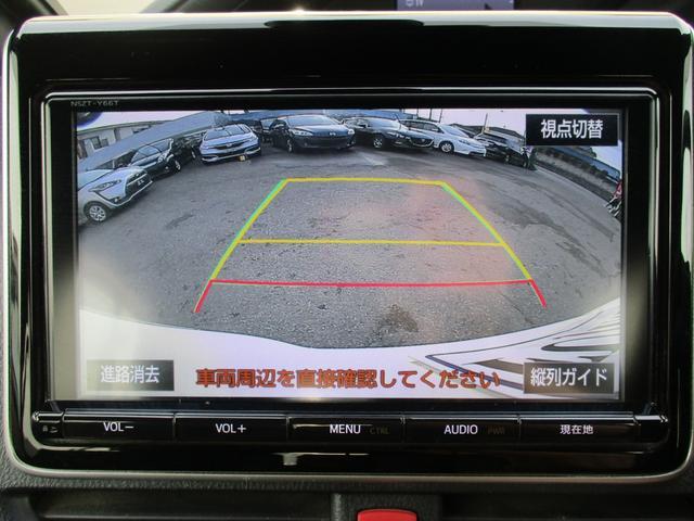 Si ダブルバイビー 追突軽減ブレーキ トヨタセーフティセンス 9型ナビTV バックガイドカメラ 両側電動スライドドア ETC2.0 ダブルオートエアコン 記録簿 1オーナー(9枚目)