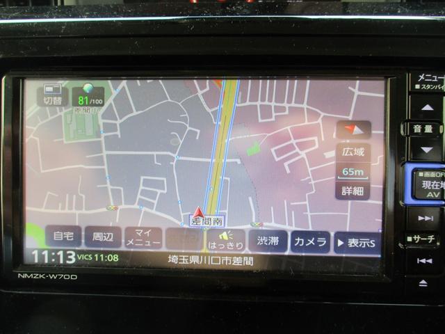 G リミテッド SAIII 純正ナビTV 全周囲カメラ ETC 両側電動スライドドア 追突軽減ブレーキ コーナーセンサー シートヒーター スマートキー プッシュスタート クルーズコントロール 記録簿 1オーナー(3枚目)