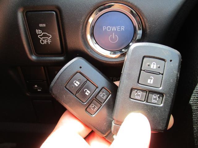 ハイブリッドZS 煌 ナビTV トヨタセーフティセンス 追突軽減ブレーキ 両側電動スライドドア クルーズコントロール シートヒーター 記録簿 1オーナー(5枚目)