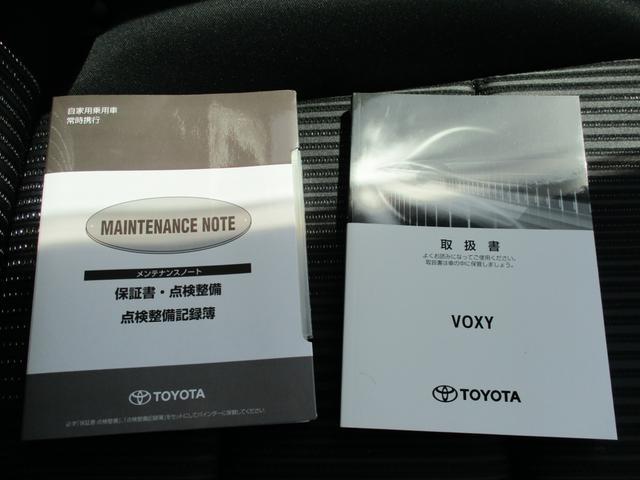 ハイブリッドZS 煌 ナビTV トヨタセーフティセンス 追突軽減ブレーキ 両側電動スライドドア クルーズコントロール シートヒーター 記録簿 1オーナー(10枚目)