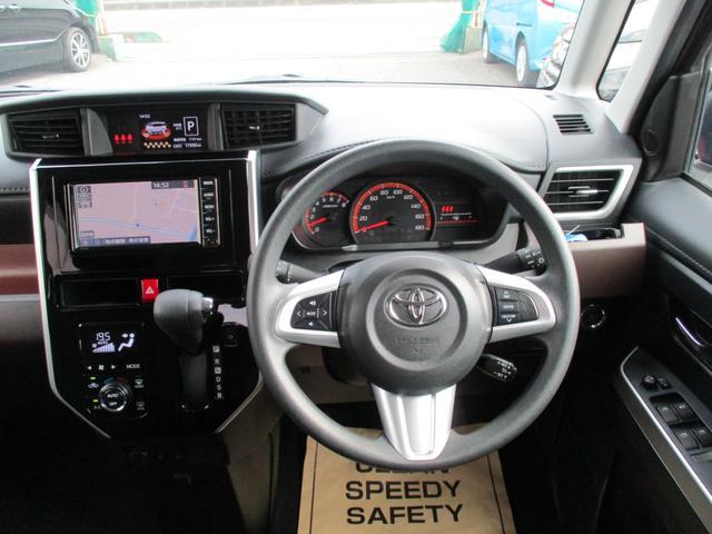 G コージーエディション スマアシ3 追突軽減ブレーキ コーナーセンサー ナビTVBカメラ ETC 両側電動スライドドア スマートキー 前後ドライブレコーダー クルーズコントロール(2枚目)