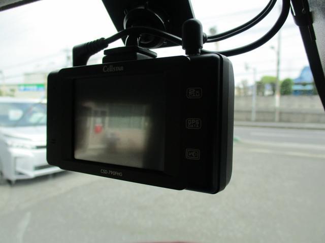G コージーエディション スマアシ3 追突軽減ブレーキ コーナーセンサー ナビTVBカメラ ETC 両側電動スライドドア スマートキー 前後ドライブレコーダー クルーズコントロール(5枚目)
