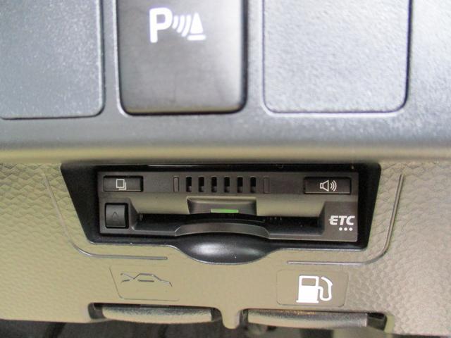 G コージーエディション スマアシ3 追突軽減ブレーキ コーナーセンサー ナビTVBカメラ ETC 両側電動スライドドア スマートキー 前後ドライブレコーダー クルーズコントロール(6枚目)