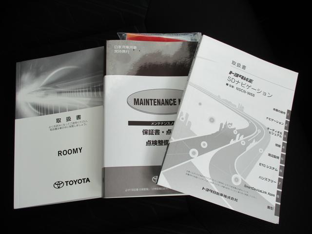 G コージーエディション スマアシ3 追突軽減ブレーキ コーナーセンサー ナビTVBカメラ ETC 両側電動スライドドア スマートキー 前後ドライブレコーダー クルーズコントロール(11枚目)