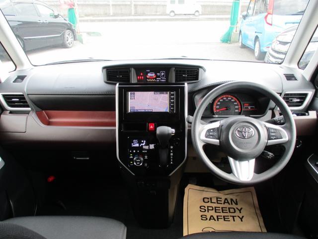 G コージーエディション スマアシ3 追突軽減ブレーキ コーナーセンサー ナビTVBカメラ ETC 両側電動スライドドア スマートキー 前後ドライブレコーダー クルーズコントロール(12枚目)