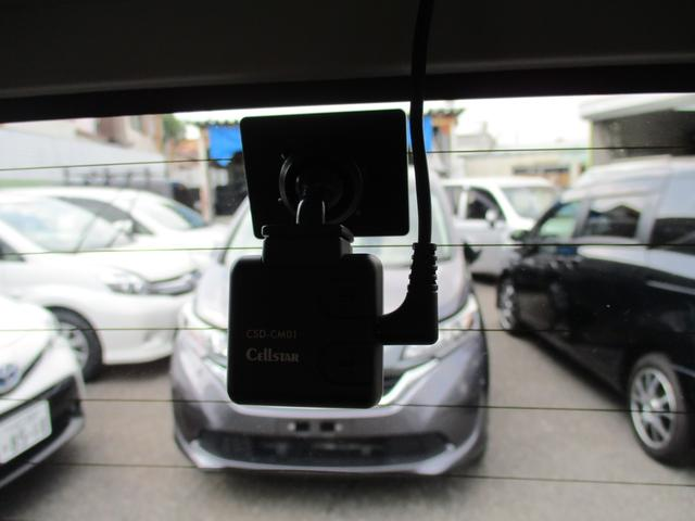 G コージーエディション スマアシ3 追突軽減ブレーキ コーナーセンサー ナビTVBカメラ ETC 両側電動スライドドア スマートキー 前後ドライブレコーダー クルーズコントロール(23枚目)