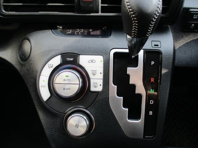 ハイブリッドG ナビTVBカメラETC2.0 両側電動スライドドア スマートキー LEDヘッドライト(8枚目)