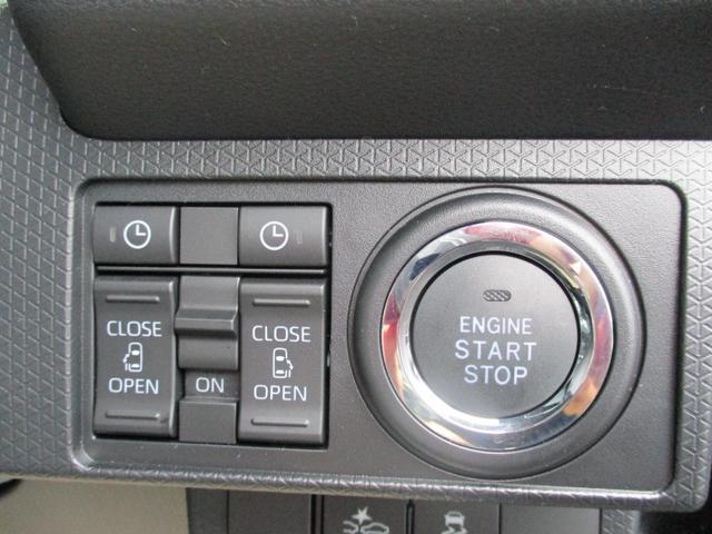 カスタムRSスタイルセレクション ターボ車 シートヒーター ミラクルオープンドア 運転席ロングスライドシート 全車速追従機能付きアダクティブクルーズコントロール レーンキープコントロール 両側電動スライドドア LEDヘッドランプ(4枚目)