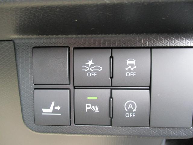 カスタムRSスタイルセレクション ターボ車 シートヒーター ミラクルオープンドア 運転席ロングスライドシート 全車速追従機能付きアダクティブクルーズコントロール レーンキープコントロール 両側電動スライドドア LEDヘッドランプ(5枚目)