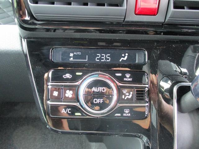 カスタムRSスタイルセレクション ターボ車 シートヒーター ミラクルオープンドア 運転席ロングスライドシート 全車速追従機能付きアダクティブクルーズコントロール レーンキープコントロール 両側電動スライドドア LEDヘッドランプ(10枚目)