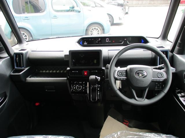 カスタムRSスタイルセレクション ターボ車 シートヒーター ミラクルオープンドア 運転席ロングスライドシート 全車速追従機能付きアダクティブクルーズコントロール レーンキープコントロール 両側電動スライドドア LEDヘッドランプ(13枚目)