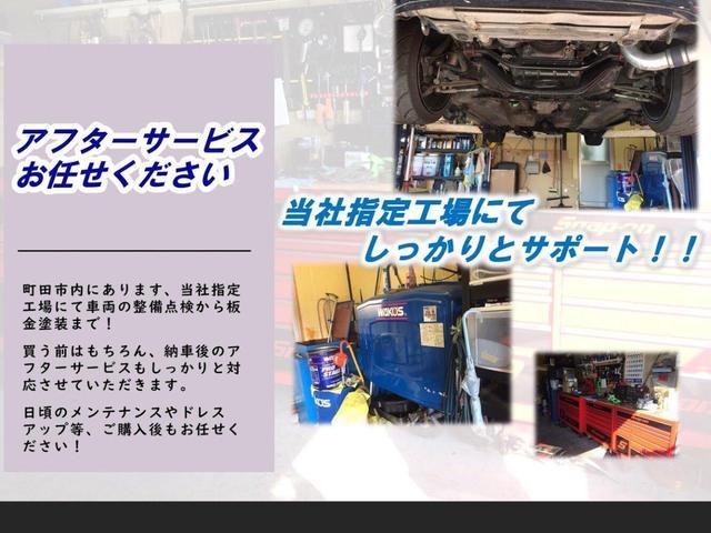 C180クーペ AMGスポーツパッケージ フルラッピング(39枚目)