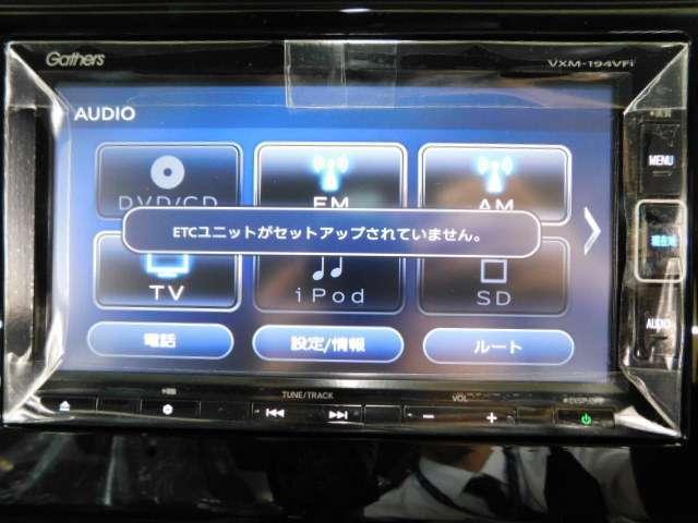 13G・L ホンダセンシング 純正Mナビ リアカメラ ETC(13枚目)