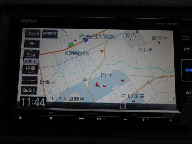「ホンダ」「ヴェゼル」「SUV・クロカン」「神奈川県」の中古車10