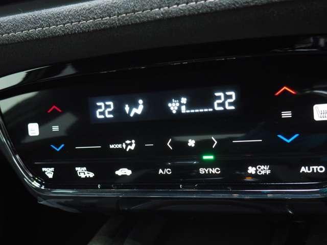 「ホンダ」「ヴェゼル」「SUV・クロカン」「神奈川県」の中古車12