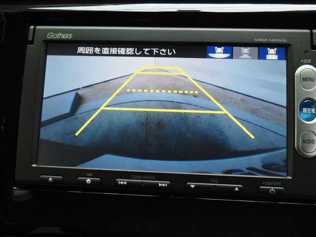 「ホンダ」「N-WGNカスタム」「コンパクトカー」「神奈川県」の中古車3