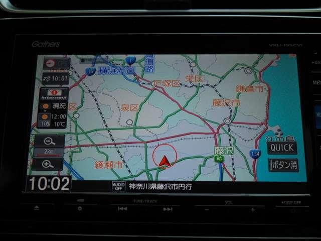 「ホンダ」「CR-V」「SUV・クロカン」「神奈川県」の中古車11