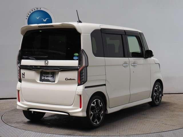 「ホンダ」「N-BOX」「コンパクトカー」「神奈川県」の中古車5