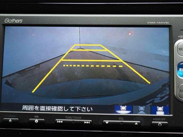 13G・Fパッケージ ワンオーナー純正メモリーナビリアカメラ(4枚目)