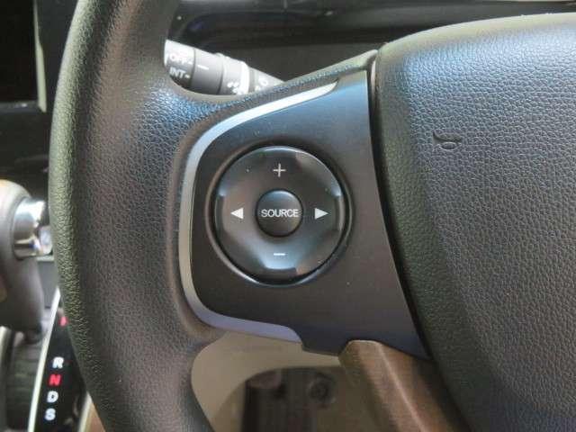 ハンドルから手を放さずにオーディオの操作ができます。社外オーディオ場合、連動させられない場合があります。詳しくは営業までお問い合わせください。