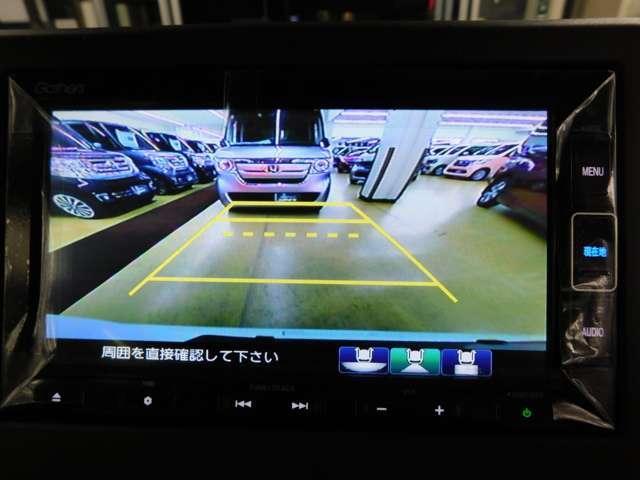 660 G スロープ L ホンダセンシング 車いす専用装備装 当社デモカー 純正ナビ ドラレコ ETC リアカメラ(4枚目)