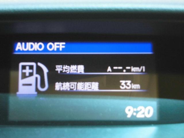 20G 純正HDDナビゲーション(8枚目)