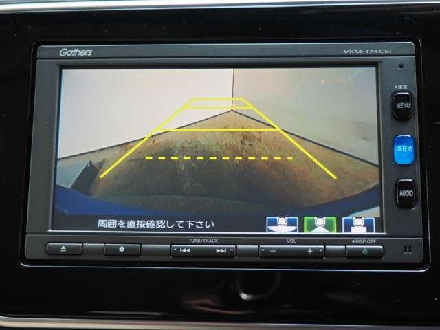 後方確認はオマカセのリアカメラ付です 車庫入れもラクラクです