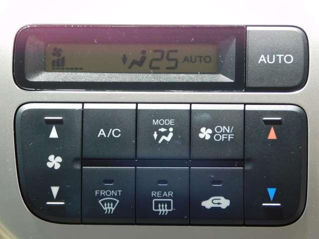プラズマクラスター技術搭載フルオートエアコン。空気浄化や脱臭効果を生むエアコンです。