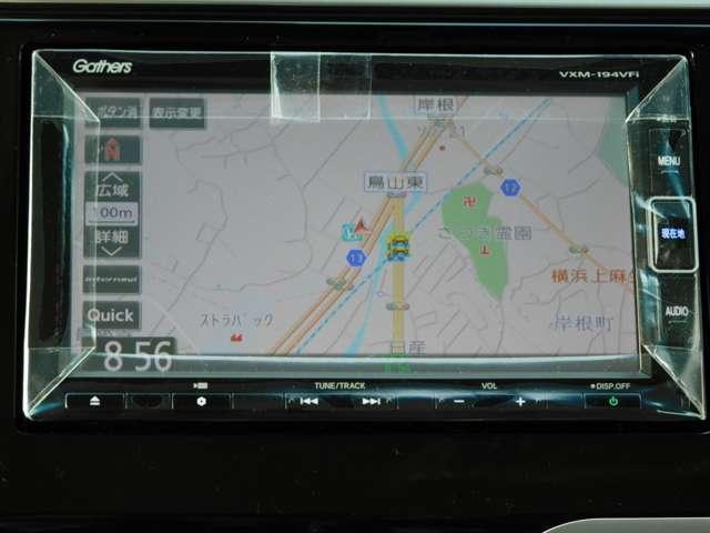 ホンダインターナビ 機種はVXM-194VFi。VICS情報に加え、インターナビ装備車からの交通情報と蓄積した膨大なデータからその先を予測、精度の高いルートを案内。