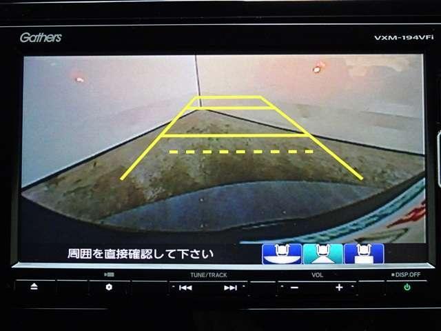 13G・L ホンダセンシング 当社デモカーフルセグメモリーナ(4枚目)