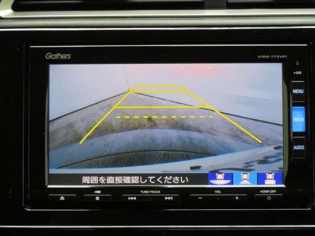 「ホンダ」「シャトル」「ステーションワゴン」「神奈川県」の中古車10