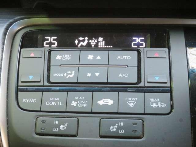 プラズマクラスター技術搭載フルオートエアコンディショナー搭載です エアコンまたは送風に連動して作動し空気浄化や脱臭などの効果があります。デュアルエアコンで左右席の温度調整が出来るのもうれしいですね。