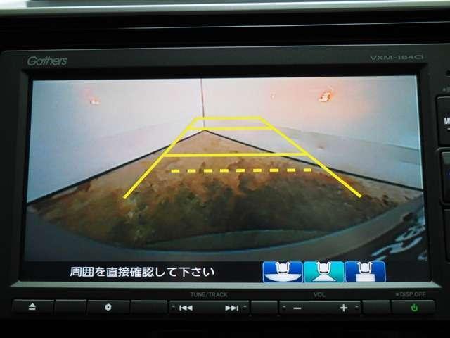 L ホンダセンシング 当社レンタカードラレコMナビRカメラ(10枚目)