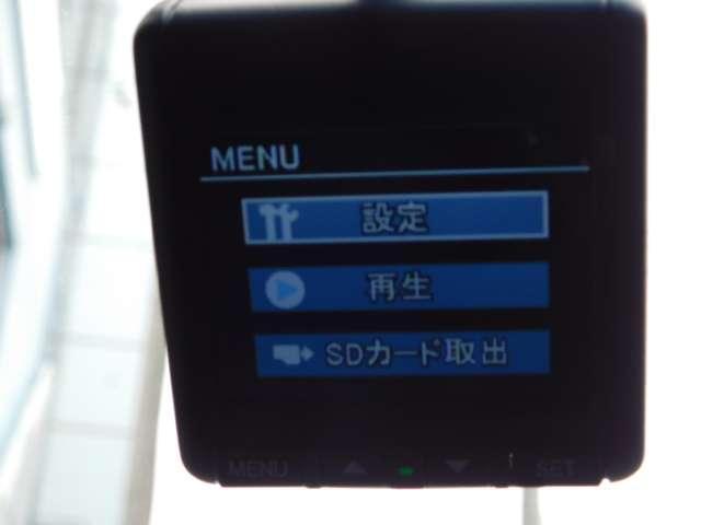 e:HEVホーム 当社デモカー LED センシング DTV(12枚目)