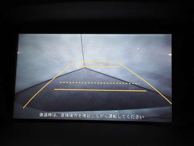 アブソルート ワンオーナーHDDナビリア席モニターRカメラ(4枚目)