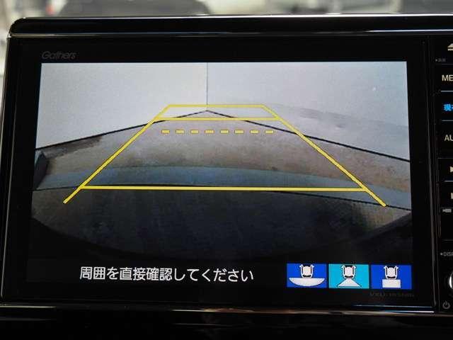 G・Lターボホンダセンシング ワンオーナーメモリーナビリアカメラETC(3枚目)
