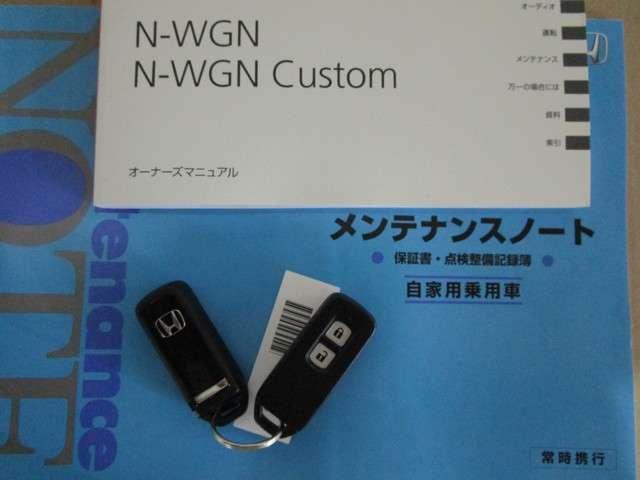 ホンダ N-WGN G・ターボパッケージ 元当社デモカー 新品メモリーナビ ETC