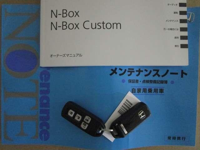 ホンダ N BOXカスタム G SSパッケージ 元当社デモカー オーディオレス ETC