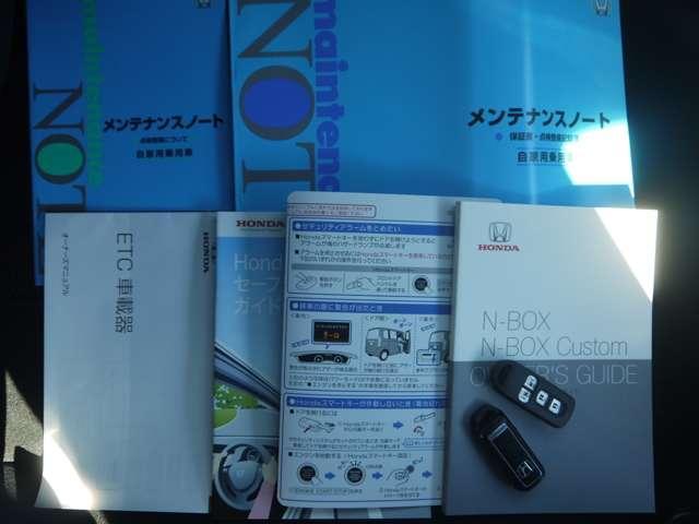 ホンダ N BOXカスタム G・EXホンダセンシング 当社デモカーホンダセンシングETC