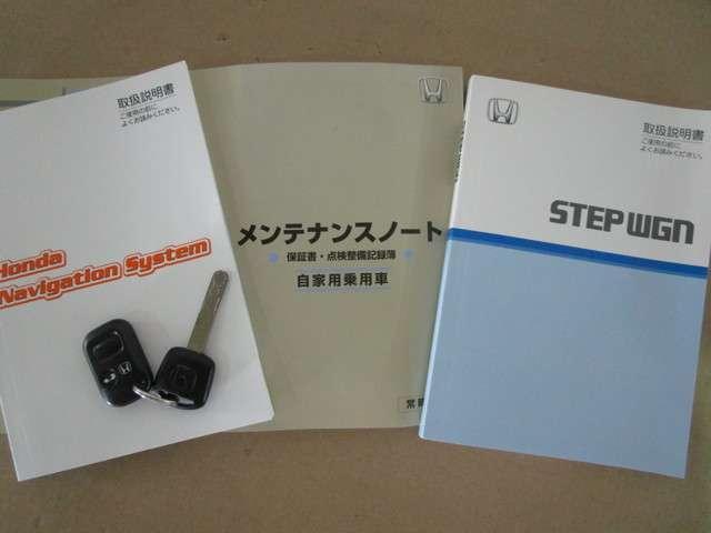 K 標準DVDナビRカメラ ETC(19枚目)