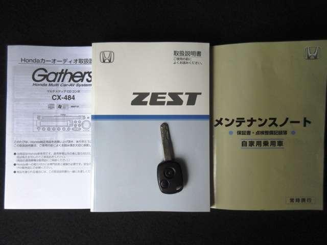 ホンダ ゼスト スポーツG 純正CDチューナー ETC ワンオーナー