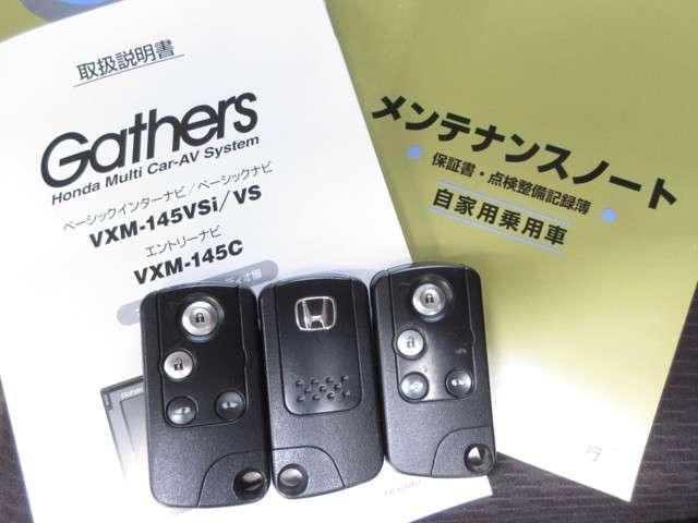 ホンダ フリード G ジャストセレクション 純正メモリーナビRカメラ ETC