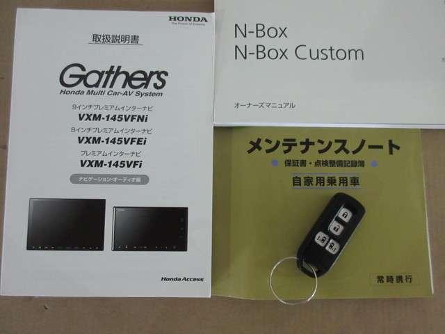 ホンダ N BOX G SSパッケージ 純正メモリーナビRカメラ ワンオーナー