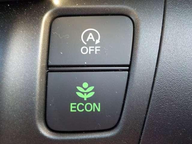 エコアシストスイッチオンで低燃費モードになり燃費を向上します。