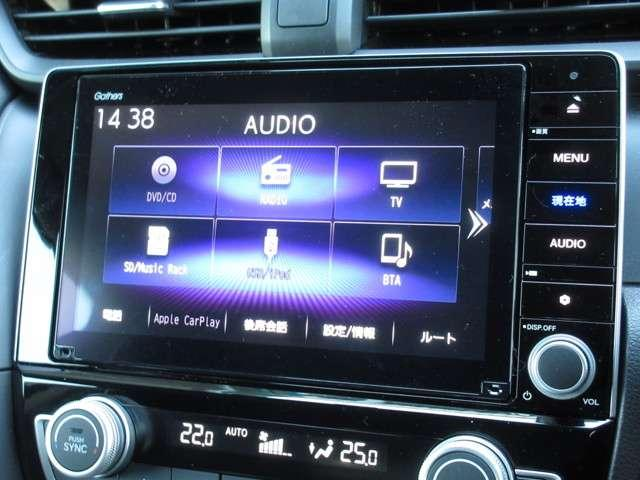 ナビゲーションはホンダ純正メモリーナビ VXU-197SGi が装着されております。AM、FM、CD、DVD再生、音楽録音再生、フルセグTV、Bluetoothがご使用いただけます。初めて訪れた場所で