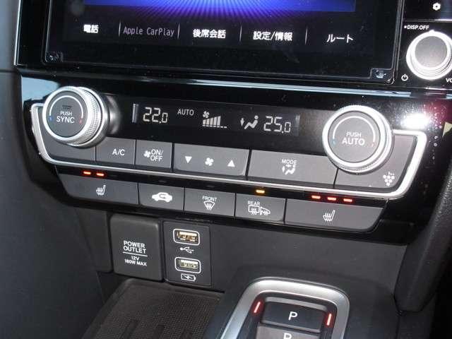 エアコンはオートエアコンでお好みの温度調整が出来、オールシーズン快適にドライブできます!フロントシートの座面に3段階調節のシートヒーターを内蔵。身体を直接温めることができます。
