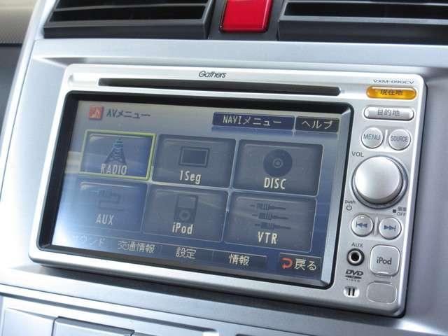 D 純正メモリーナビ ETC ワンオーナー ドアバイザー(7枚目)