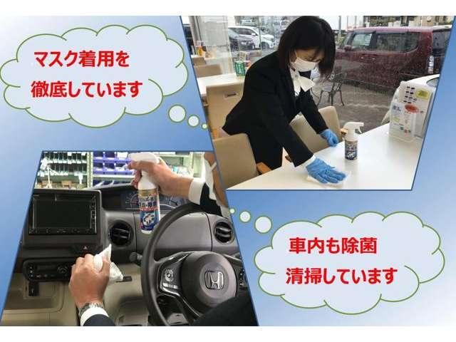 L ホンダセンシング 安全運転支援システム 禁煙車 純正Mナビ バックカメラ LEDライト ETC 元当社試乗車(6枚目)